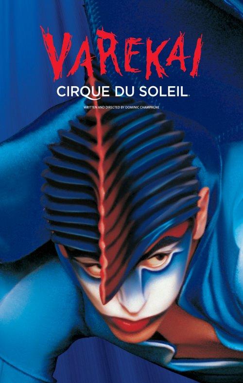 Cirque du Soleil: Varekai 2003