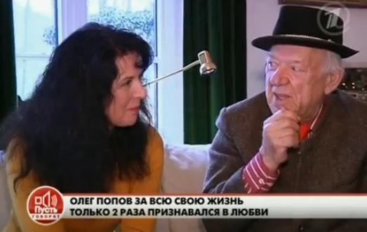 """""""Олег Попов. Клоун в изгнании"""""""