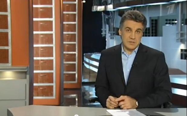 Человек и закон (01.12.2011)