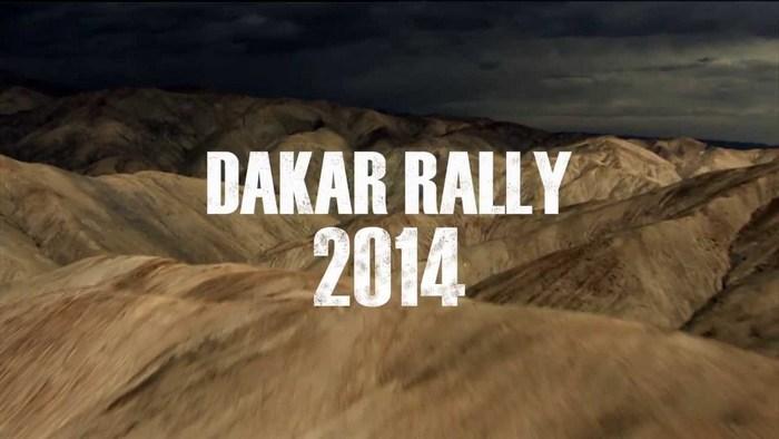 dakar-1-2014
